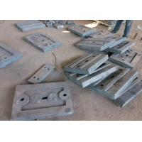 Quality Alloy Steel Castings Air Hardened Steel Discharge End Plate for Mills for sale