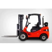 Quality 2 ton gasoline/natual gas dual-fuel hybrid power forklift for sale