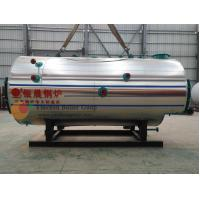 China Natural Gas Fired Hot Water Boiler , Light Oil Fire Tube Boiler Efficiency on sale