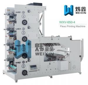 Quality Flexo Gravure Printing Machine for sale