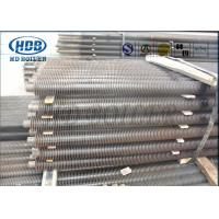 Quality Carbon Steel Titanium Spiral Finned Tube Coil For Boiler Economizer ASME Standard for sale