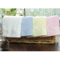Quality Customized Dobby Soft Hotel Face Towel 100% Cotton Face Towel for sale