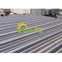 China Mounting Flexible Solar Panels Solar Panel Roof Mounting Aluminum Rail for sale