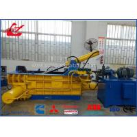 China Aluminum Can Baler Hydraulic Baling Press , 18.5 Power Scrap Metal Processing Equipment on sale