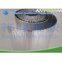 Quality Double Sided Aluminium Foil Heat Insulation Roll With Air Bubble for sale