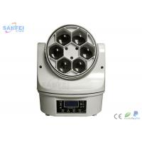 Quality White Shell Zoom Moving Head Light With 6pcs Bee Eye Auto Switching Power for sale