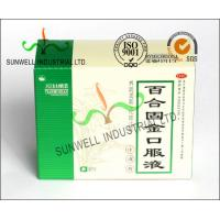 Buy cheap Recycled Medicine Packaging Box With Barcode White Color Glossy Finished from wholesalers