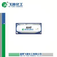 Quality anhydrous hydrogen fluoride for sale