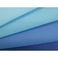 Quality 100% Polypropylene PP Spunbond Nonwoven Fabric for Furniture / Packaging and Medical for sale