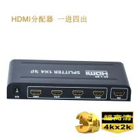 4K 1.4b 1 x 4 HDMI Splitter 1 In 4 Out Supporting 3D Video CE Certification for sale