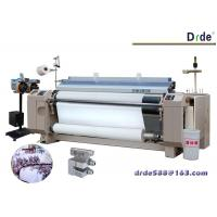 Quality Polyester Pongee Water Jet Weaving Loom Machine , Textile Weaving Machine for sale