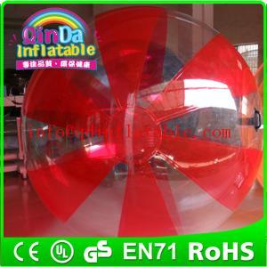 China water zorb ball water polo ball inflatable ball water ball water walking ball on sale