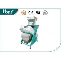 China High Resolution Peanut Sorting Machine Cashew Nut Color Sorter 220V 50HZ on sale