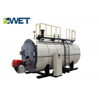 Buy cheap Mini Induction Heating Gas Oil Fired Steam Boiler , Low Pressure Energy Saving Boiler from wholesalers
