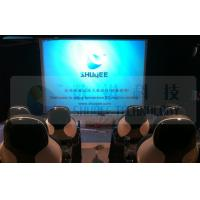 Quality Black Pneumatic Motion Seat 5D Motion Cinema 5D Simulator Equipment TUV Approval for sale