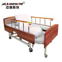 Quality Home Care Hospital Bed Chair , Medical Hospital Beds For Handicapped for sale