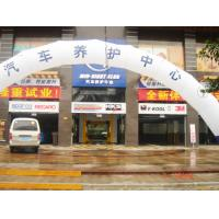Autobase in Guangzhou for sale