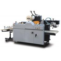 Quality Automatic Single & Double Side Paper Laminating Machine With Separator SADF-540B for sale