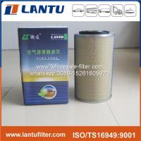 excavator air filter P526433 A-1013 3I0298 1142141260 1654696071 CA5021 2446R353S3 6001811600 for engine for sale