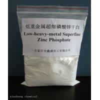 Quality EPMC Superfine 99.9% Zinc Phosphate Low Heavy Metal , Not Irritating To Skin for sale