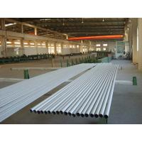 Quality ASTM B163 / ASTM B515 Alloy Incoloy Pipe Incoloy 825 EN 2.4858 With Chemical Resistance for sale