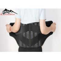 Quality Health Waist Support Belt Lower Back Pain Support Brace ISO9001 / FDA Listed for sale