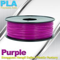 Quality 1.75mm 3.0mm Purple PLA 3D Printing Filament 1kg / roll For MakerBot Durable for sale