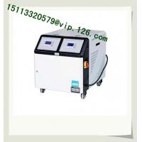 Quality PET Preform Mould Temperature Controller from china factory/Two-in-One MTC for sale