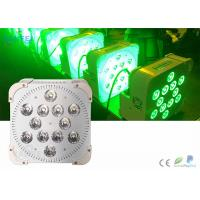 Quality 12 * 10w Rgbw 4 In 1 LED Par Stage Lights Rechargeable And Wireless Dmx for sale