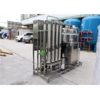 Buy Automatic Seawater Desalination Equipment Water Purification System For Ship at wholesale prices