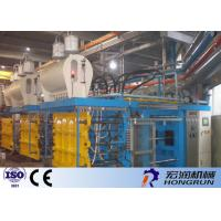 Quality Strong Stable Eps Block Molding Machine With Vacuum System HR-1400 for sale