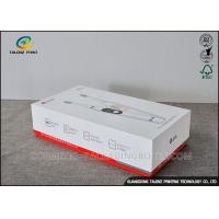 Quality Durable Cardboard Small Packaging Boxes Printable For Electric Toothbrush for sale