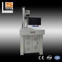 Quality Fiber Laser Marking Machine 20w  LED Bulb and Lamp Marking for sale