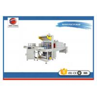 Quality 380v 24kw Shrink Wrap Packaging Machine NC Series Packaging Speed 8Pcs / Minutes for sale