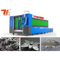 Quality Metal Laser Cutting Machine / Water Cooling Plate Cutter Machine for sale