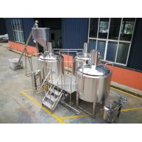 Quality 10 BBL Industrial Beer Brewing Equipment , Microbrewery Brewing Equipment for sale