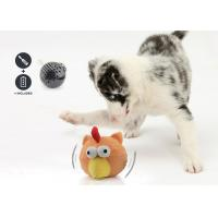 Quality Lovely Interactive Dog Toys , Battery Operated Automatic Dog Toy For Entertainment for sale