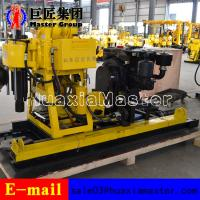 Quality High Quality HZ-200YY Hydraulic Rotary Drilling Rig water well core drilling machine for sale for sale