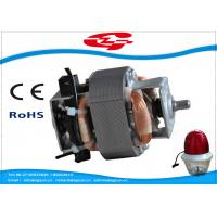 Quality Blender Single Phase Universal Motor , HC5420 High Performance Electric Motors for sale