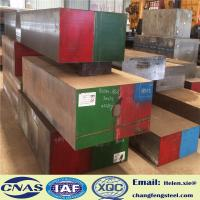 China 1.2080 SKD1 D3 Cr12 Alloy Tool Steel Plate With High Hardenability Thickness 8-300mm on sale