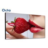 "Quality 46"" LCD LED Big Screen Display Video Wall HDMI VGA 178 Wide Visual Angle for sale"