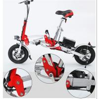 Quality 12 Inch Electric Bicycle Folding Battery Operated Motor Bike with LED 4 level for sale