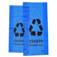 Quality Lab Medical Absorbent Pads Kits For Protection Leakage Transportation Of Samples To Be Tested for sale