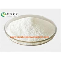 Quality 98% Shikimic Acid Natural Star Anise Extract Anti Cancer White Crystalline Powder for sale