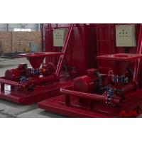 Quality High flow rate jet mud mixing pump used in well drilling mud system for sale
