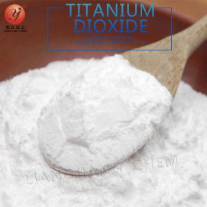 Quality CAS NO13463-67-7  Titanium Dioxide Anatase A100 For Painting , Titanium Dioxide Powder for sale