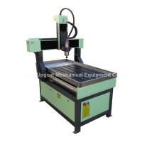 Quality Small CNC Router for Wood Metal Stone UG-6090 for sale