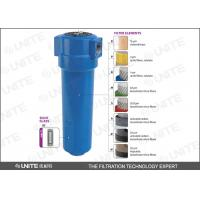 Quality Auto drain Air compressor air filter compressed air filtration for sale