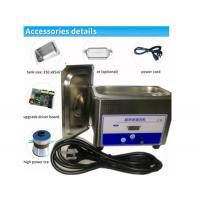 Quality 50W Dental Ultrasonic Cleaner With Timer , Ultrasonic Dental Cleaning Machine  for sale