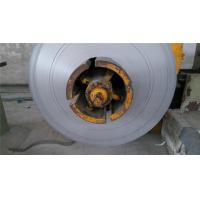 China 304 Stainless Steel Strips 1.4301 SS Strips / Annealing Bright BA Finished on sale